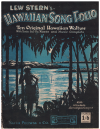 Lew Stern's Hawaiian Song Folio Ten Original Hawaiian Waltzes piano songbook (1928) used song book for sale in Australian second hand music shop